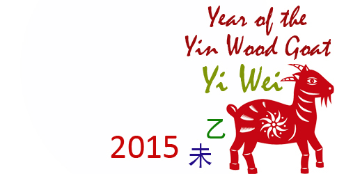 2015 year of the Yin Wood Goat copy